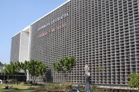Palácio 9 de Julho – Wikipédia, a enciclopédia livre